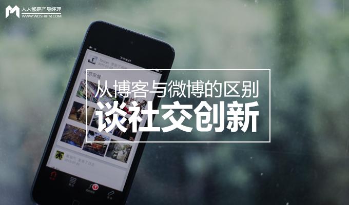 shejiaochuangxin