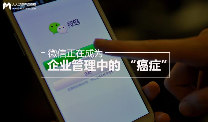 weixin233