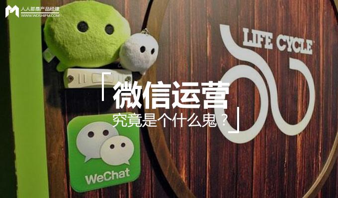 weixinyun
