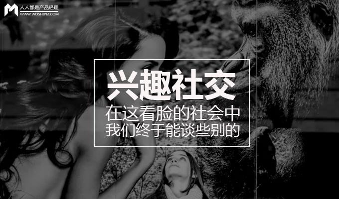 xinqushejiao