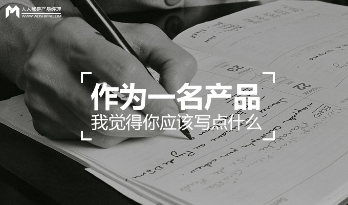 zuoweichanpin