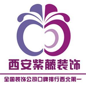 紫藤花边边框矢量图