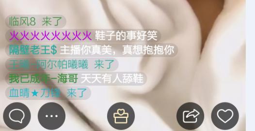 移动直播App:除了网红和啪啪啪,你们就不能看点别的吗?