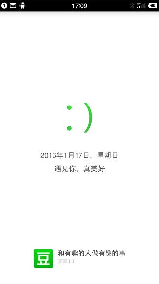 524264-c884e9491b36c15e