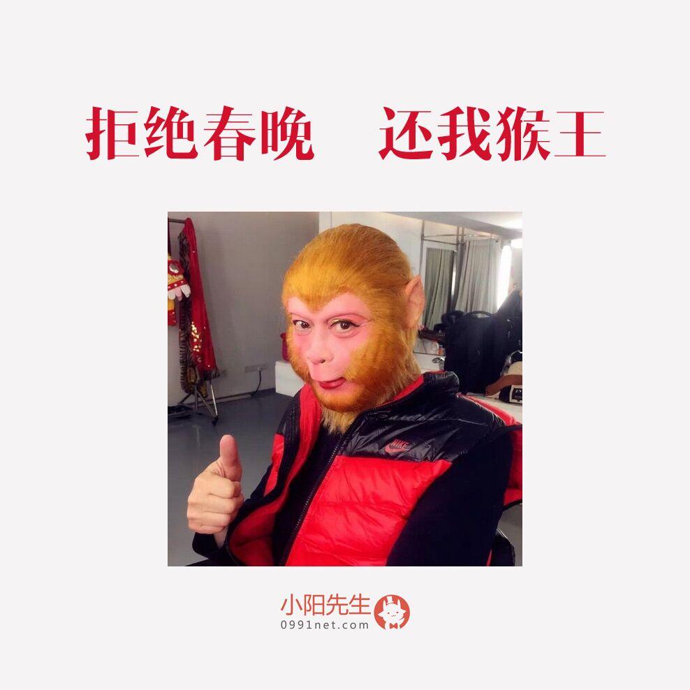 QQ图片20160128112559