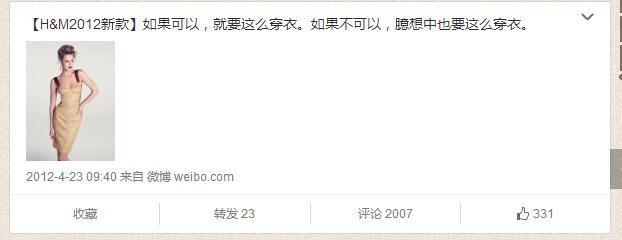 QQ截图20160112163153