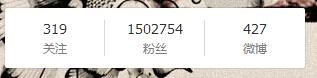 QQ截图20160112163222