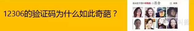 QQ20160106091808