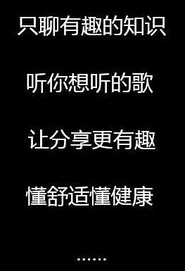 QQ20160106092034