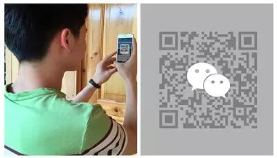 QQ20160128165336