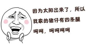yinwei-suoyi