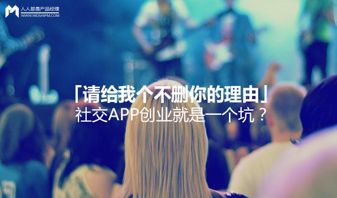 shejiaowanpp