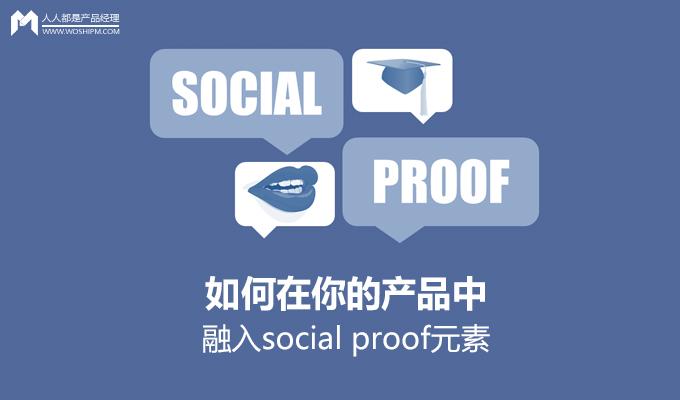 socialpoor