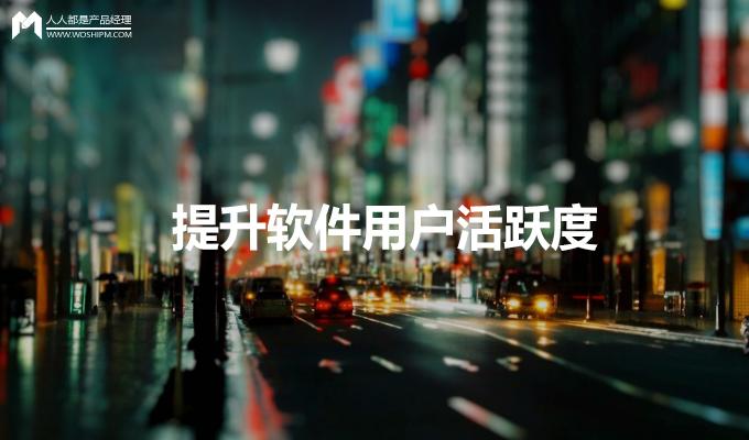 tishenghuoyueud