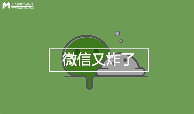 weixinzhale