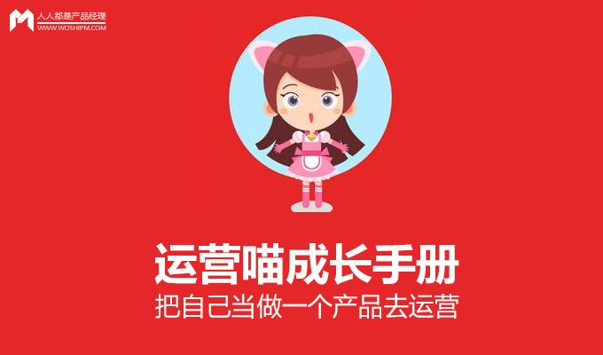 yunyingmiaochengahznga