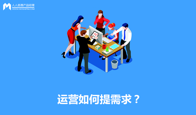 yunyingxuqiudaf