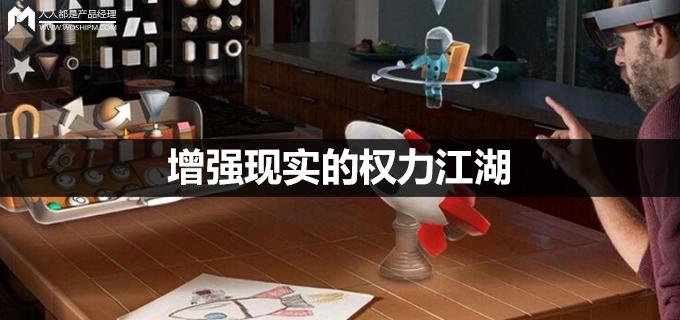 zengqiangxianshifasdf
