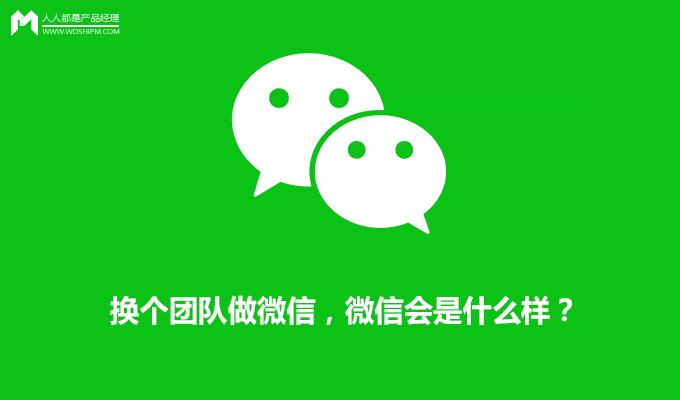 zuoweixinzenyang