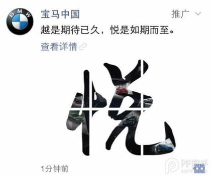 【好文】產品設計如何滿足人性的七宗罪