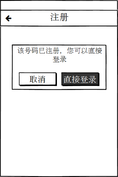 804591-bf6d5b55f003b756