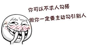 renqingwei