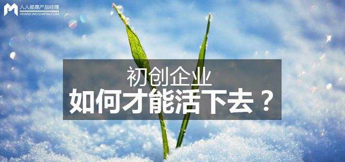 chuchuang