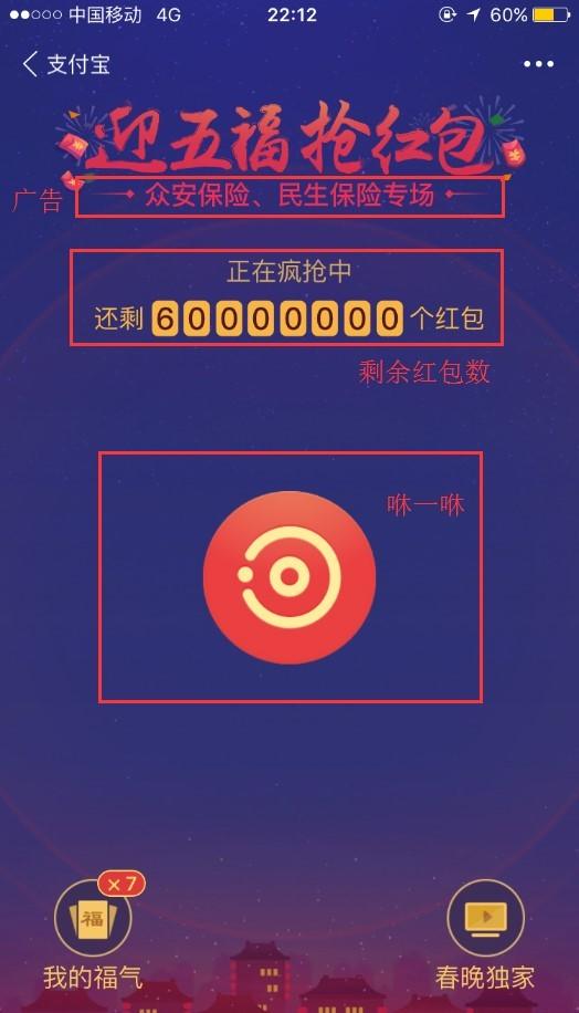 hongbao22