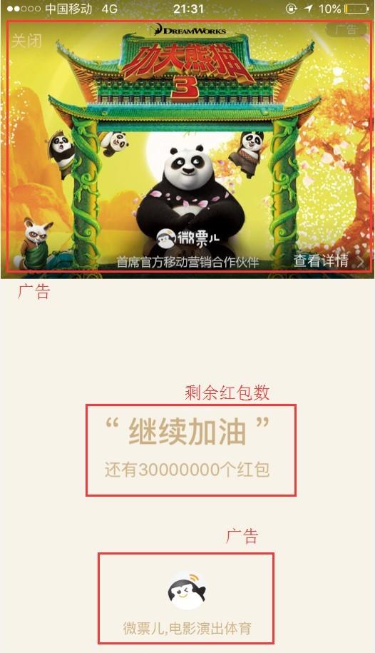 hongbao55