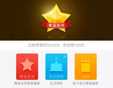 weixinyingxiao-p (1)