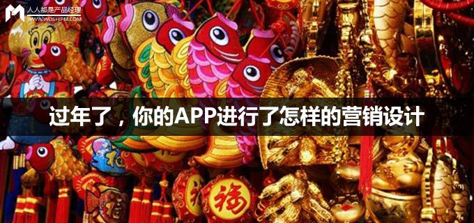 yingxiaosheji