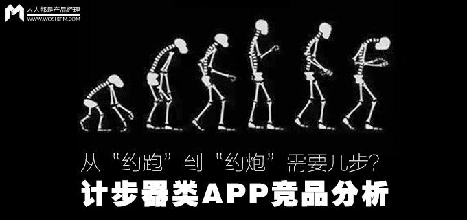 yuepaofenxi