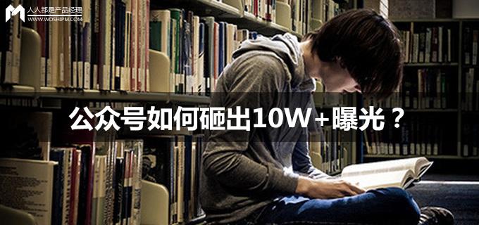 10wanbaoguang