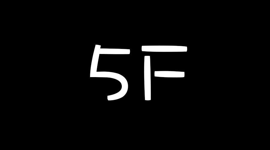 5F 产品工作法:寻找、过滤、方案、功能和反馈 | 人人都是产品经理