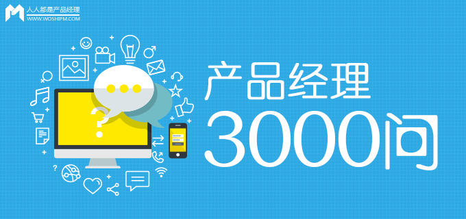 3000wenxinban