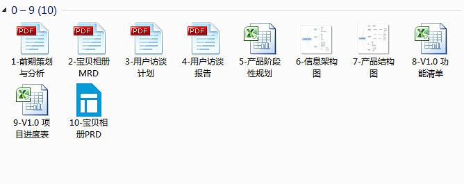 QQ截图20160306183448_副本