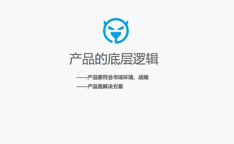 QQ截图20160314003342