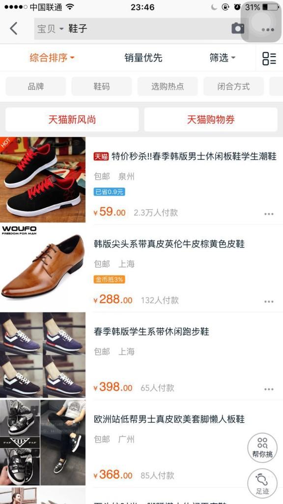 WeChat_1458920848