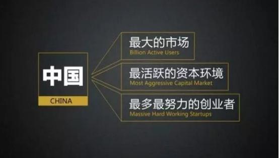 蔡文胜讲解创业者思路和如何拿到投资