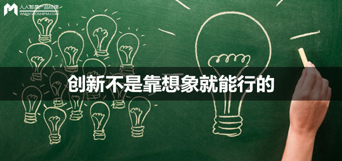 chuangxinxiangxiang