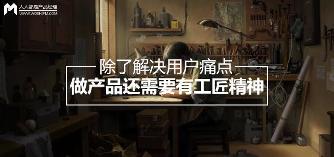 gongjiang