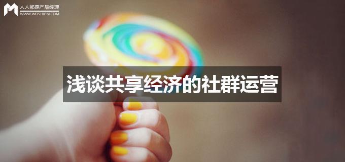 gongxiang