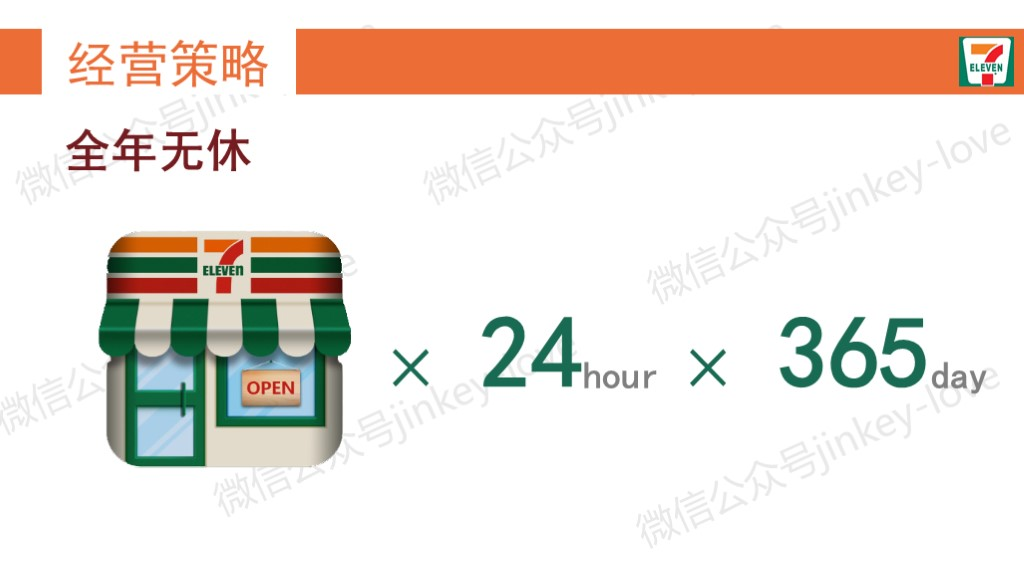 lingshouzhexue-1 (5)