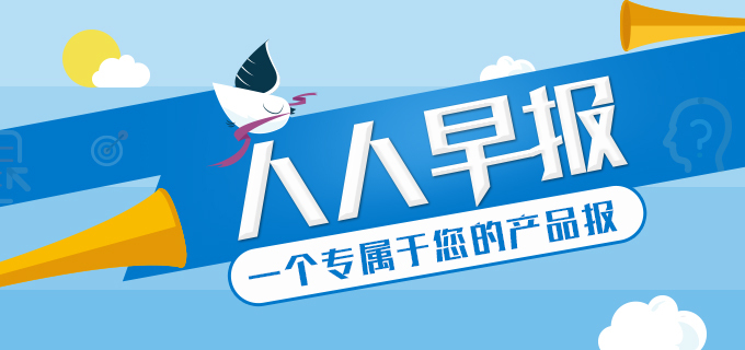 renrenzaobao