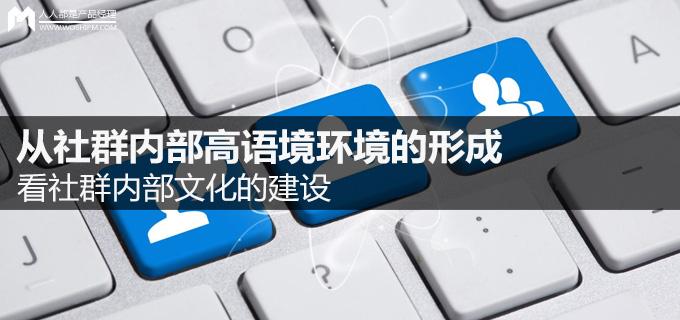 shequnguaoyujing