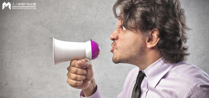 撕开人性虚伪的假面:你真的会做市场调研以及公司内部沟通吗? | 人人都是产品经理