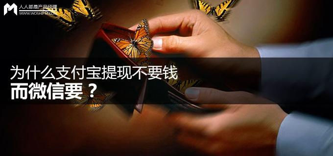 tixianbuyaoqian