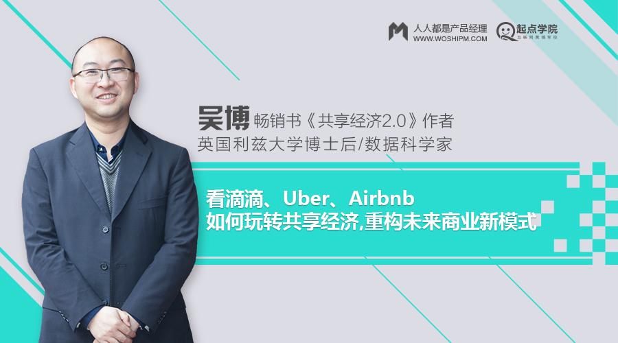 uber1(3)