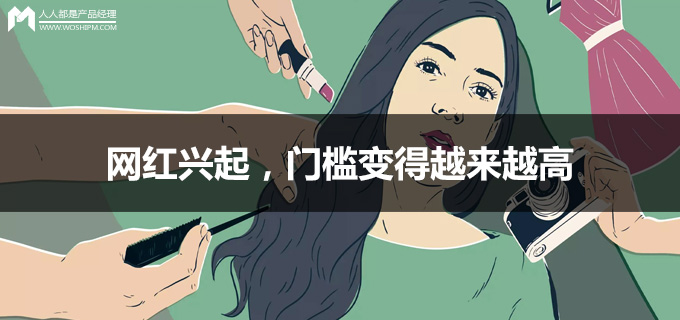 wagnhongxingqi