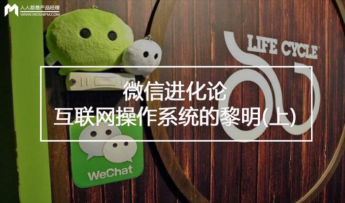weixin-jinhualunshang